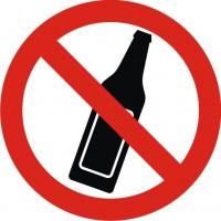 Табела или стикер Забранено изхвърлянето на стъклени бутилки модел 24267