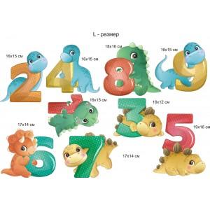 Стикери за детска стая Цифрите на Дино модел 20389