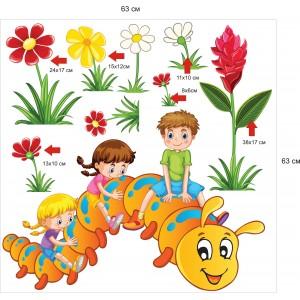Стикери за детска стая разходка с гъсеничко  модел 20132