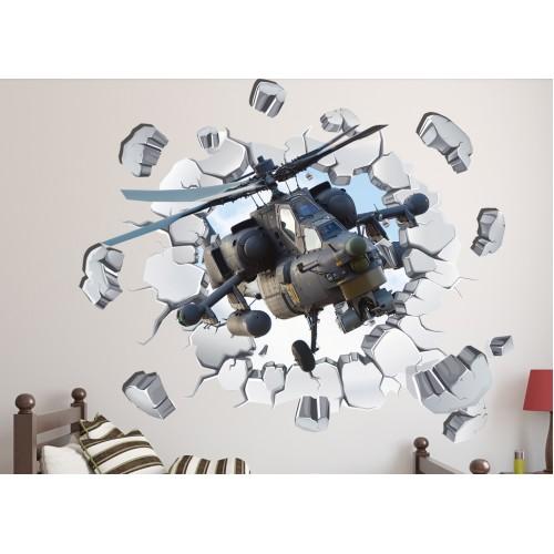 Стикери за стена на детска стая 3D хеликоптер  Модел 20668