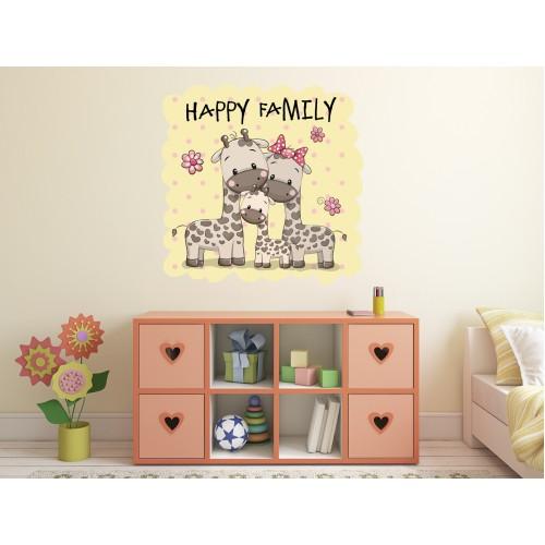 Стикери за детска стая семейство Жирафи Модел 20559