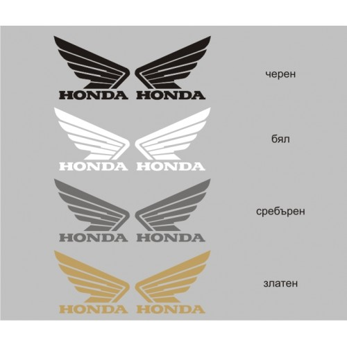 Стикер HONDA лого модел 20601