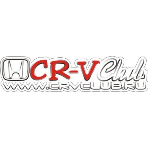 20623 Стикер HONDA CR-V club russia