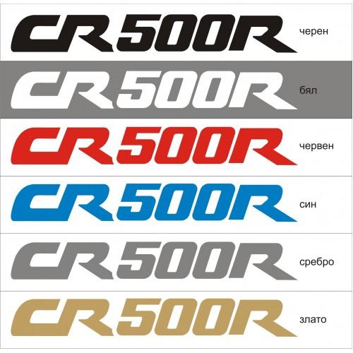 Стикер HONDA  CR500R   модел 20850