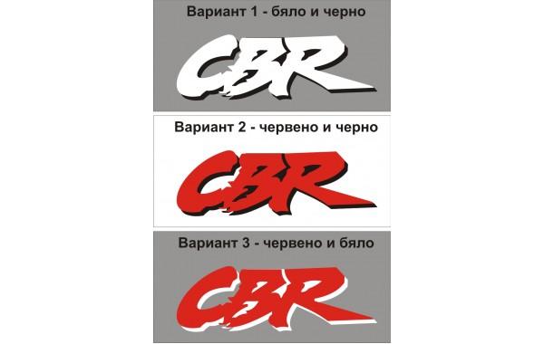 Стикер HONDA CBR  1992 2-цвята модел 22025