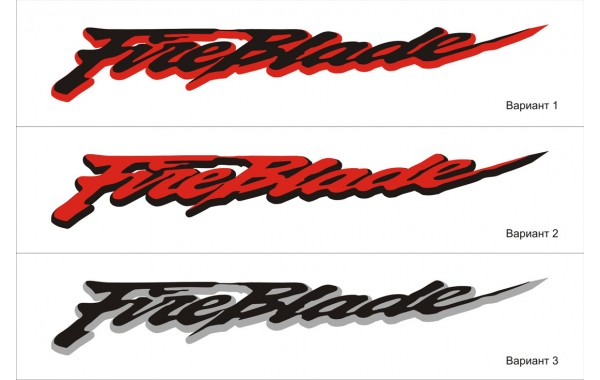 Стикер FIREBLADE за HONDA CBR 929 RR  модел 22034