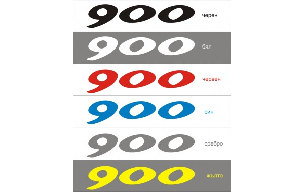 Стикер HONDA CBR 900 RR - 1997 модел 22040