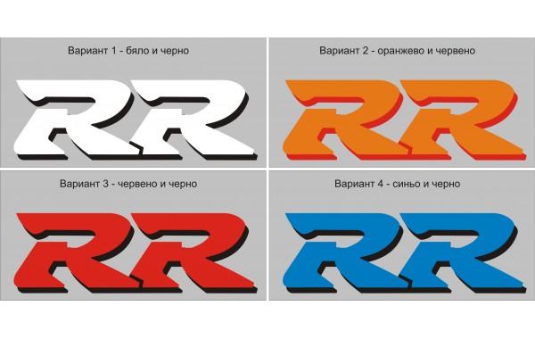 Стикер HONDA CBR  RR - 1999 модел 22045