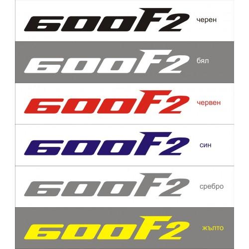 Стикер HONDA CBR 600 F2 модел 22051