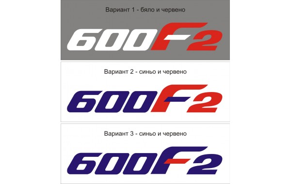 Стикер HONDA CBR 600 F2 модел 22053