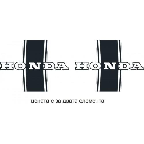 20627 Стикер  HONDA DAX резервоар