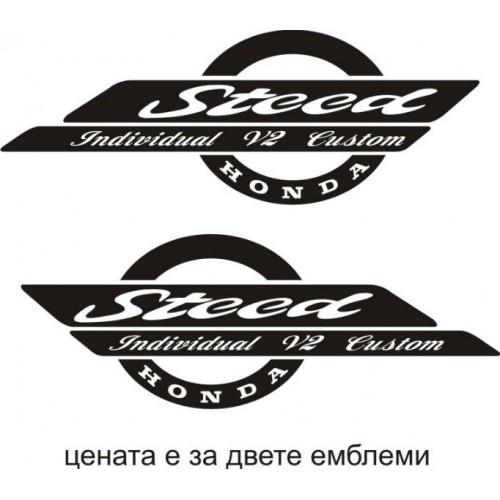 20752 Стикер HONDA steed