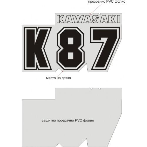Стикер Kawasaki K87 модел 21608