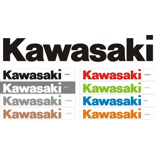 Стикер KAWASAKI  модел 21601