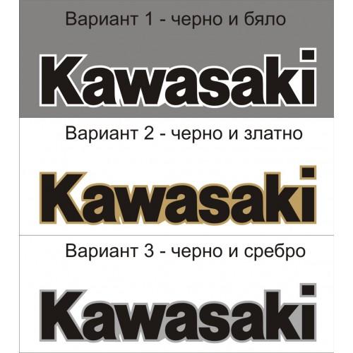 Стикер KAWASAKI for GPz, KL  модел 21626