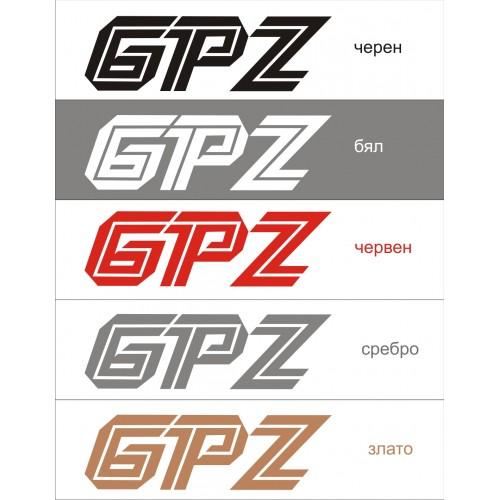 Стикер KAWASAKI GPZ for 1000rx  модел 21630