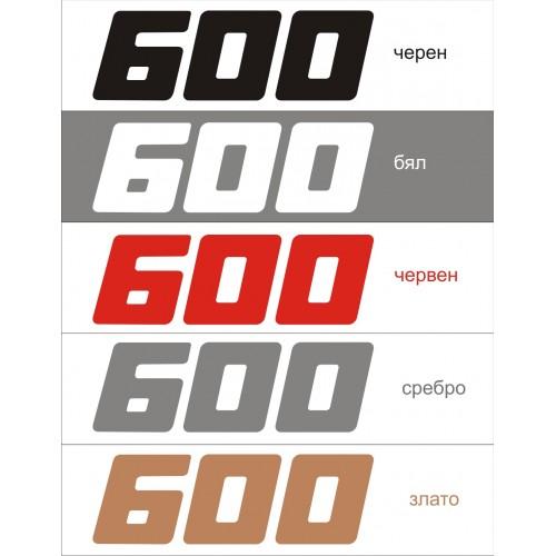 Стикер KAWASAKI GPX 600  модел 21637