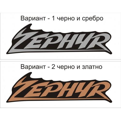Стикер KAWASAKI ZR750 Zephyr  модел 21655