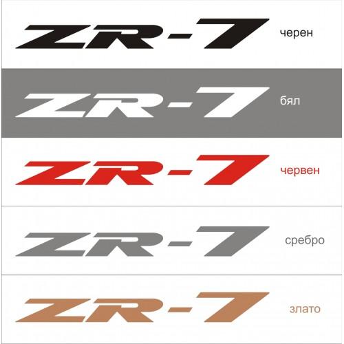 Стикер KAWASAKI ZR-7 модел 21660