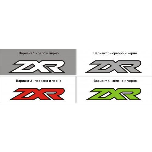 Стикер KAWASAKI ZXR два цвята модел 21681