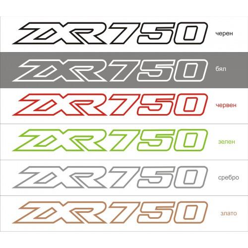 Стикер KAWASAKI ZXR 750 модел 21683