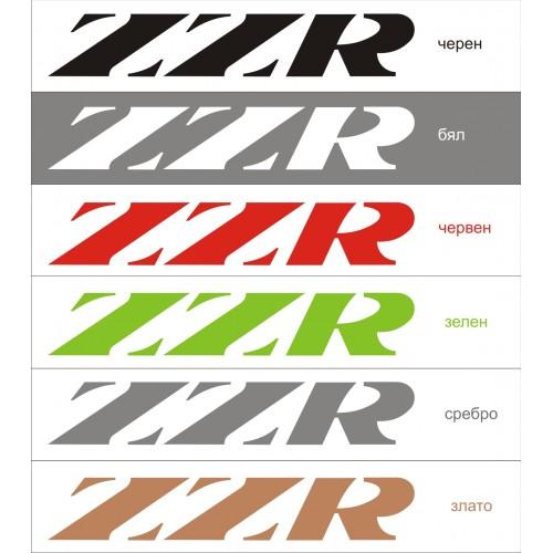 Стикер KAWASAKI ZZR модел 21686