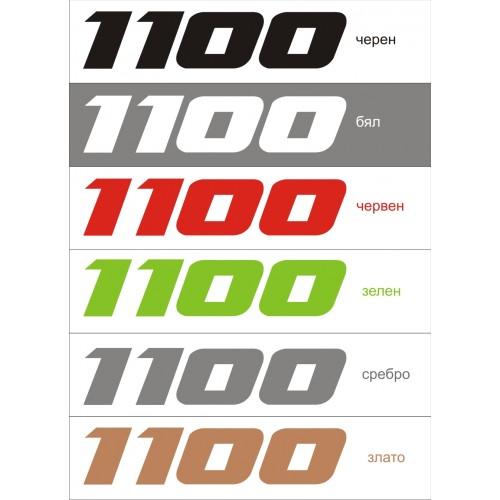 Стикер KAWASAKI ZZR 1100 модел 21691