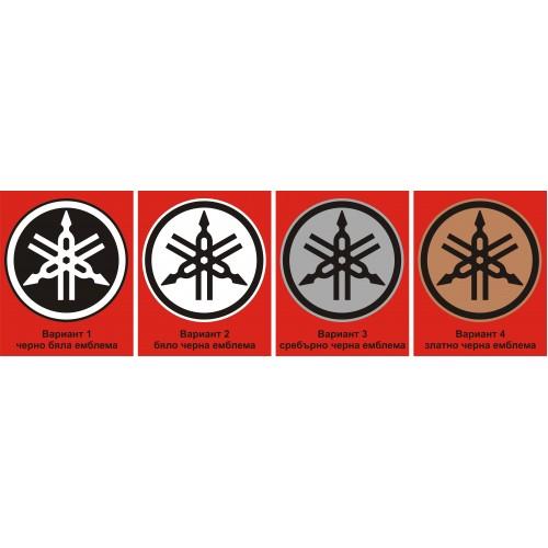Стикер YAMAHA емблема модел  21301
