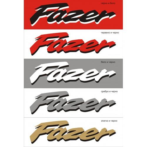 Стикер YAMAHA FZS 600 Fazer  2-ва цвята  модел 21311