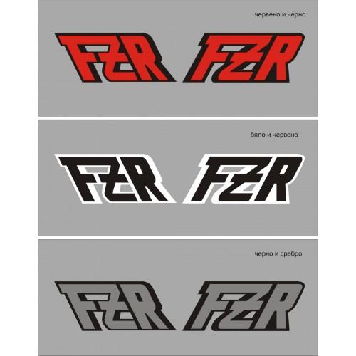 Стикер YAMAHA FZR модел 21346 два цвята