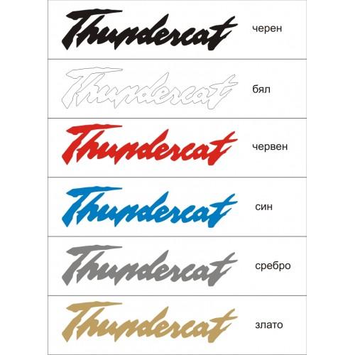 Стикер YAMAHA Thundercat  модел 21350