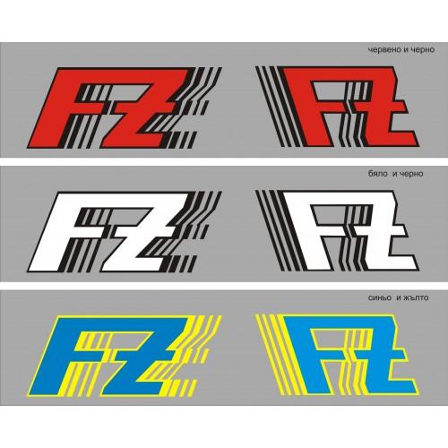 Стикер YAMAHA FZ 1986 модел 21353 два цвята