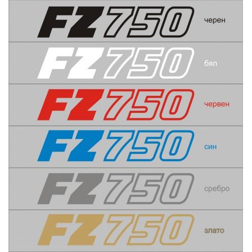 Стикер YAMAHA  FZ 750 1986 модел 21354