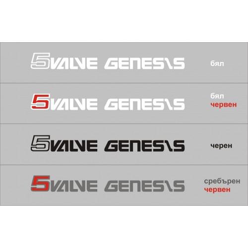 Стикер YAMAHA  5 valve genesis модел 21357