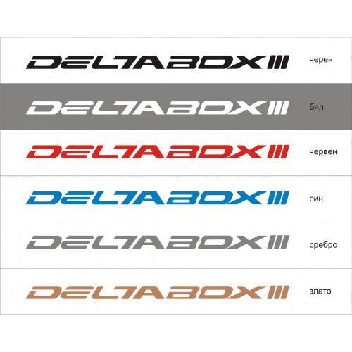 Стикер YAMAHA  deltabox III  модел 21380