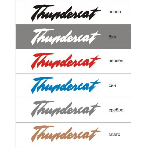 Стикер YAMAHA YZF Thundercat  модел 21385