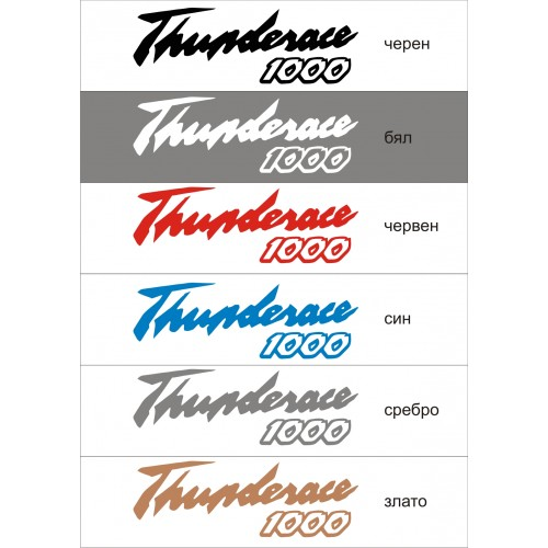 Стикер YAMAHA YZF Thunderace 1000  модел 21386