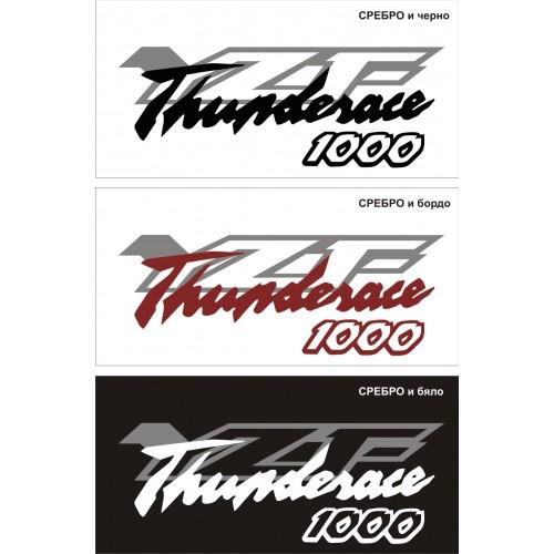 Стикер YAMAHA YZF Thunderace 1000  модел 21387