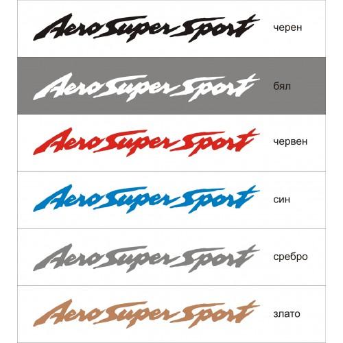 Стикер YAMAHA YZF  Aero Super Sport  модел 21388