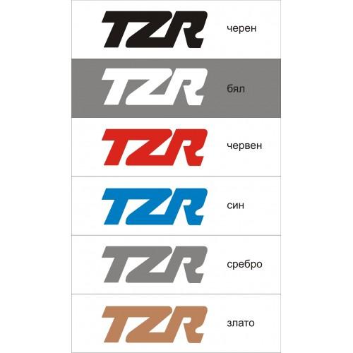 Стикер YAMAHA TZR  модел 21390