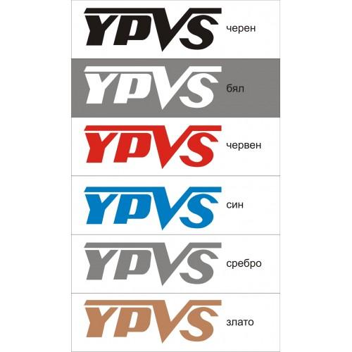 Стикер YAMAHA TZR-YPVS  модел 21391