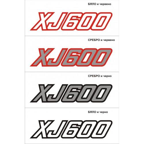 Стикер YAMAHA XJ 600  модел 21394