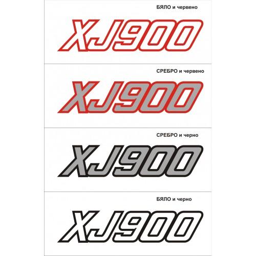 Стикер YAMAHA XJ 900  модел 21395