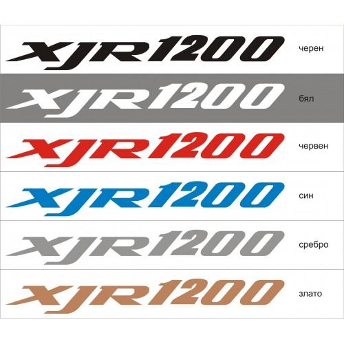 Стикер YAMAHA XJR 1200  модел 21402