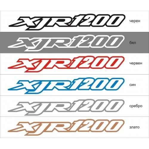 Стикер YAMAHA XJR 1200  модел 21403