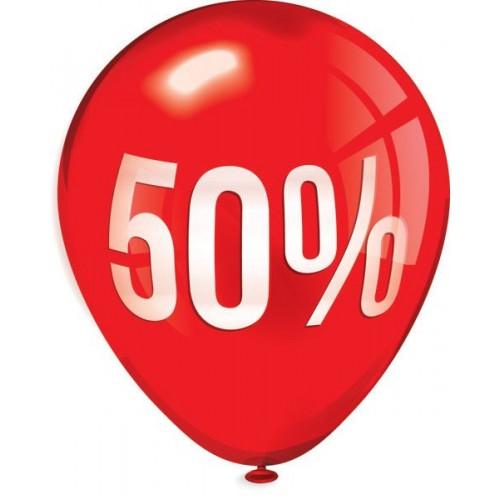 Стикер за отстъпка, промоция - 50% в Балон
