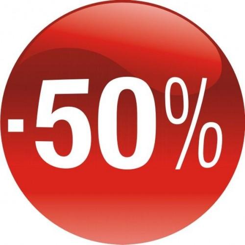 Стикер за отстъпка, промоция - 50% в Топка