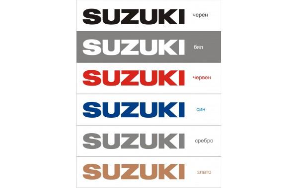 Стикер SUZUKI лого модел 21003