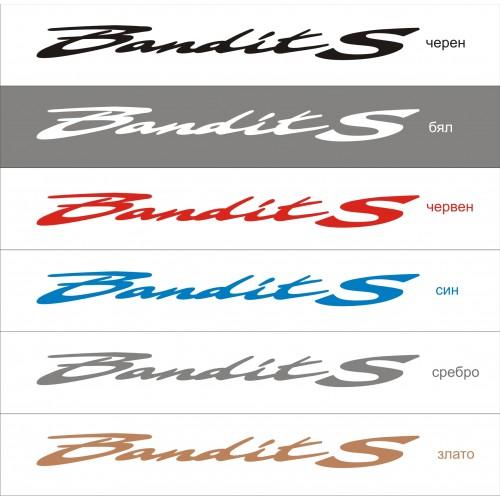 Стикер SUZUKI Bandit S модел 21005