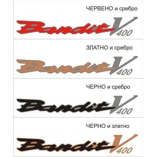 Стикер SUZUKI Bandit V 400  модел 21006